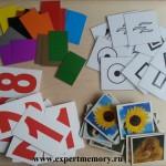 www.expertmemory.ru Карточки Memory – играйте и тренируйте память и внимание