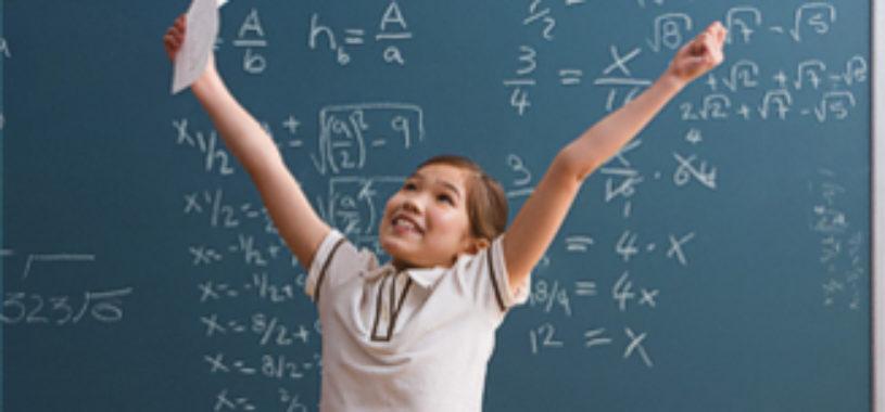 Учиться на «пять»? Легко!